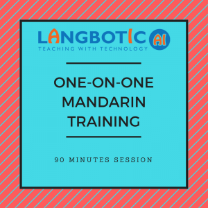 Signup online for our One on one mandarin lesson
